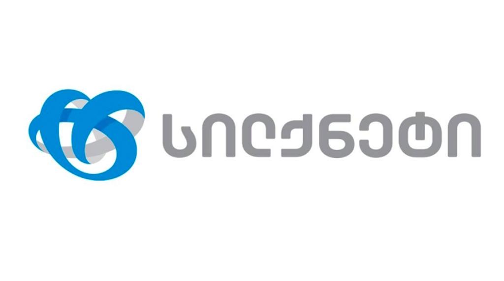 Silknet raises $200 million in Eurobond issue